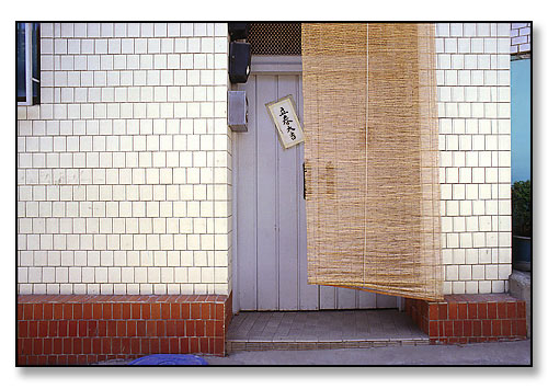 Doorway, Seoul, South Korea. June 1994.